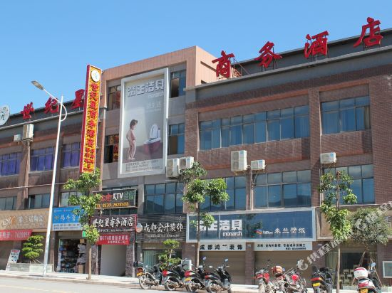 Shijixing Business Hotel