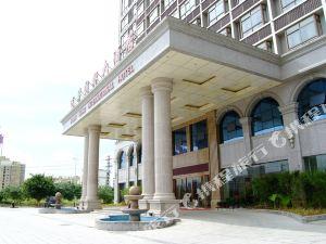 欽州遠洋國際大酒店