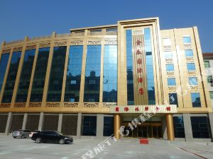 金泰國際酒店
