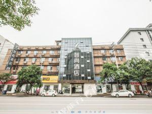 Zhotels 智尚酒店(徐州建國西路財富店)
