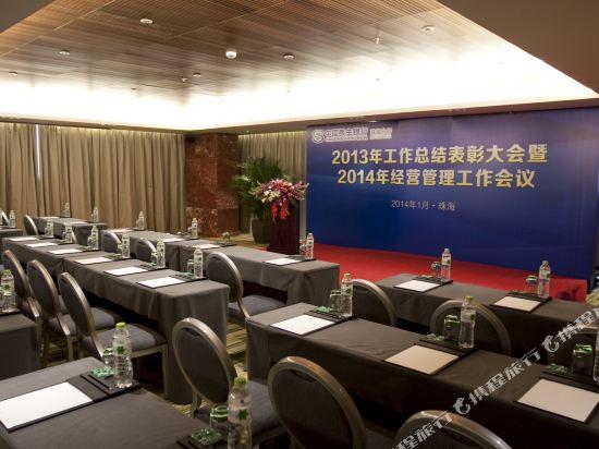 珠海竹林酒店(Bamboo Plaza Zhuhai)會議室