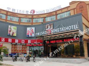 寧泰158賓館(上海松江大學城店)