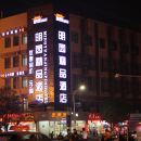桂林明園精品酒店