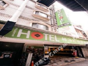 新竹市柿子紅快捷旅店(Persimmon  Hotel)
