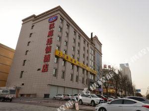 漢庭酒店(靖邊長城路店)