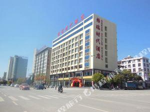 楚雄格瑞時代酒店