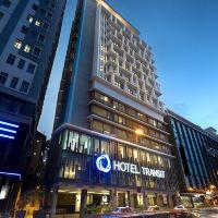 吉隆坡中轉酒店酒店預訂