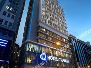 吉隆坡中轉酒店(Hotel Transit Kuala Lumpur)