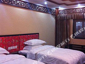 江山和睦家園民宿旅館