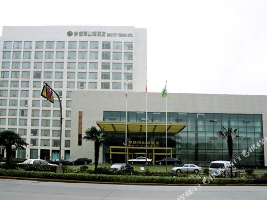 Dream City Yu Shan Hu Hotel