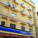 7天連鎖酒店(宜昌CBD商務中心店)