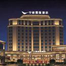 寧都國際酒店