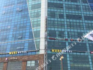 努里酒店(Nuri Hotel)