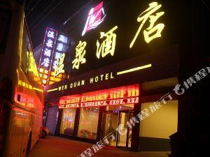 岳西溫泉酒店