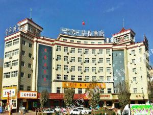 星程酒店(張掖潤泉湖店)(原錦華酒店)