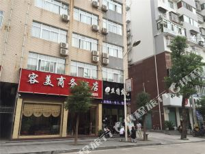 鶴峰容美商務酒店