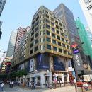 香港寶御酒店