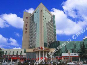林州匯豐酒店