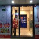 99旅館連鎖(上海虹橋機場三店)
