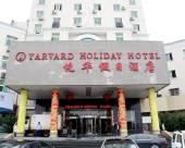 台州越華假日酒店
