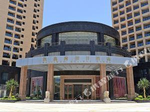 陽江凱逸灣假日酒店(官方直營店)