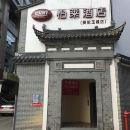 深圳怡萊酒店(新秀古玩城店)