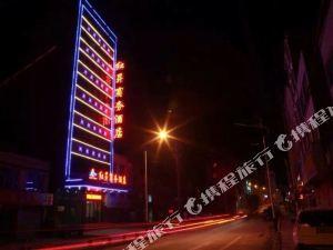 巴東紅昇酒店