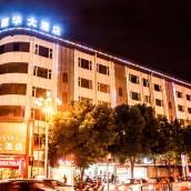 西昌美麗華大酒店