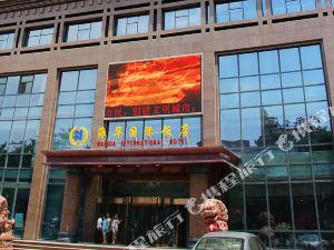 寧夏海華國際飯店