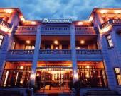 上海首席公館酒店