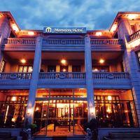 上海首席公館酒店酒店預訂
