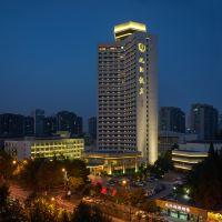 杭州之江飯店酒店預訂