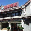 楚雄銀帆酒店
