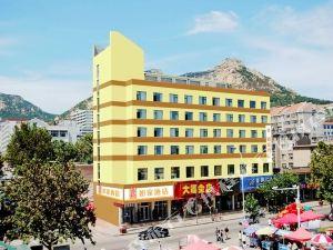 如家快捷酒店(榮成石島黃海南路店)