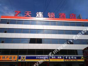 7天連鎖酒店(大同火車站店)