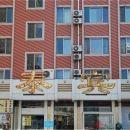 亞太賓館(商丘中原路店)