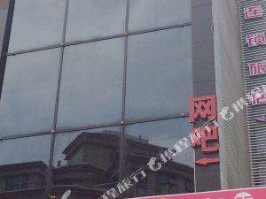 易佰連鎖旅店(上海西藏北路店)