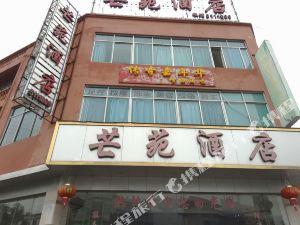 景谷健坤賓館