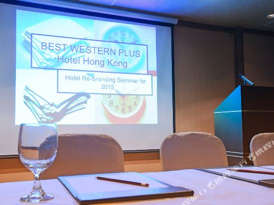 香港華大盛品酒店(Best Western Plus Hotel Hong Kong)會議室