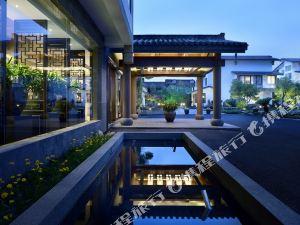 武夷山天澤花園別墅酒店(原大王山莊花園別墅酒店)