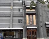 麗楓酒店(天津西湖道店)