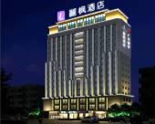 麗楓酒店(江門迎賓大道店)