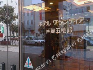 Route-Inn Grantia Hakodate Goryokaku