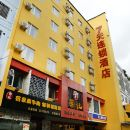 7天連鎖酒店(深圳文錦渡口岸黃貝嶺地鐵站店)