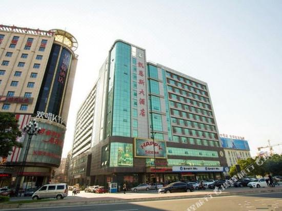 Yantai International Airport to Quanzhou International