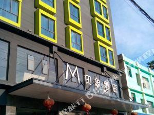 贛州M印象酒店