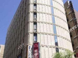 銀座國際酒店(Ginza International Hotel)