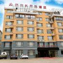新昌好兆頭風尚酒店