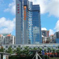 7天優品酒店(珠海拱北口岸廣場輕軌總站店)酒店預訂