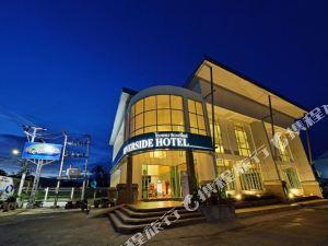 甲米濱江大酒店(Riverside Hotel Krabi)